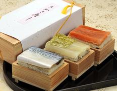 青森 三咲羽や「さかさ寿司」