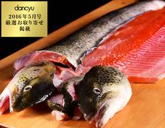 青森県幻の魚イトウ